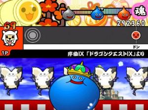 Taiko Drum Master 2 - Wii