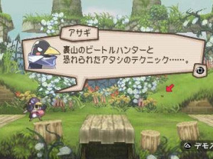 Prinny 2 : Dawn of Operation Panties, Dood ! - PSP