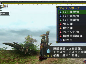 Monster Hunter Portable 3rd - PSP