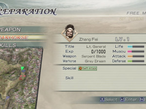 Dynasty Warriors 6 - PC