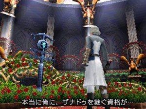 Tale of The Last Promise - PSP