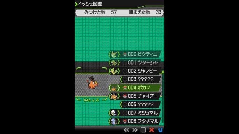 Pokémon Version Blanche - DS
