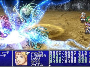 Final Fantasy IV Complete Collection - PSP