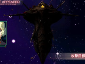 Macross Triangle Frontier - PSP