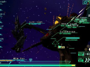 Macross Triangle Frontier - PSP