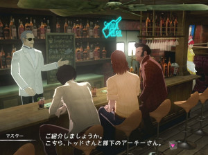 Catherine - PS3