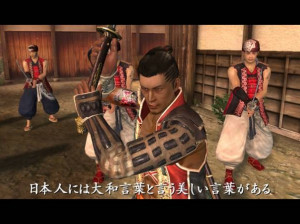 Way of The Samurai 4 - PS3