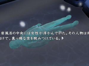 New Kamaitachi no Yoru : The Eleventh Suspect - PSVita