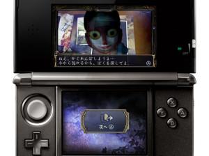 Spirit Camera : Le Mémoire Maudit - 3DS