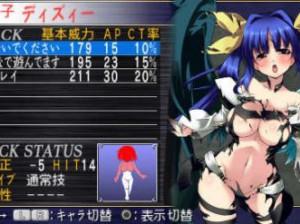 Queen's Gate : Spiral Chaos - PSP