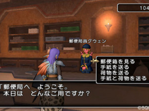 Dragon Quest X - Wii