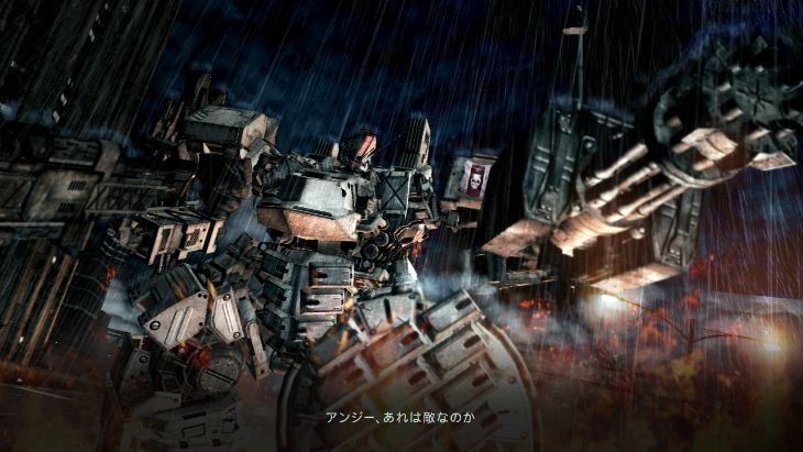 Armored Core V - PS3