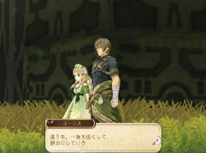 Atelier Ayesha : The Alchemist of Dusk - PS3