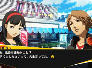 Persona 4 : Arena - PS3