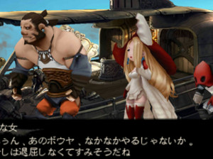 Bravely Default - 3DS