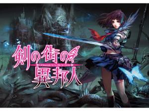 Ken No Machi No Ihoujin : L'Etranger de la Ville et de l'Epée - Xbox 360
