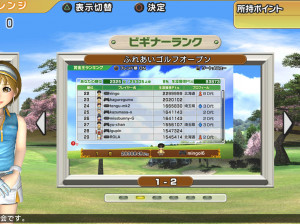 Everybody's Golf 6 - PS3