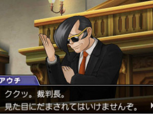 Phoenix Wright : Ace Attorney Dual Destinies - 3DS