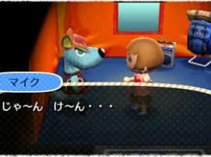 Animal Crossing : New leaf - 3DS