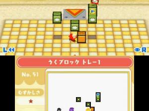 Fallblox - 3DS