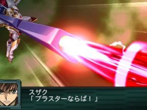 Super Robot Wars Z 2 : Saisei-hen - PSP