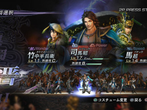 Warriors Orochi 3 - PS3