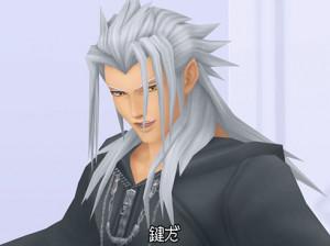 Kingdom Hearts 1.5 HD ReMIX - PS3