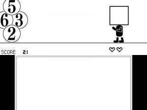 L'Infernal Programme d'Entrainement Cérébral du Dr Kawashima : Pouvez-vous rester concentré ? - 3DS