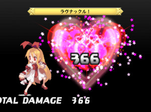 Disgaea D2 : A Brighter Darkness - PS3