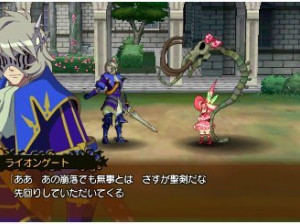 Code of Princess - 3DS
