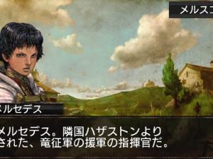 Dragon's Dogma Quest - PSVita