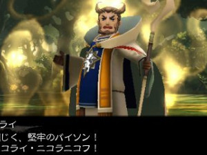 Bravely Second : End Layer - 3DS