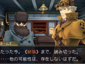 Ace attorney: Dai Gyakuten Saiban - 3DS