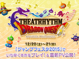Theatrhythm Dragon Quest - 3DS
