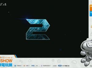 Metal Gear Rising 2 - PS4