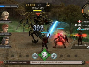 Xenoblade Chronicles - 3DS