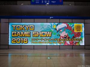 Tokyo Game Show 2016 - Evénement