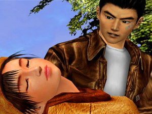 Shenmue I & II - PC