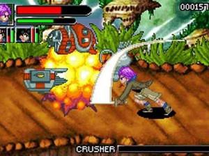 Dragon Ball GT : Transformation - GBA