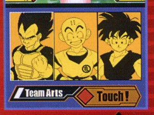 Dragon Ball Z : Supersonic Warriors 2 - DS