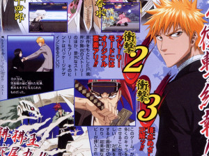 Bleach : The Blade of Fate - DS