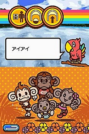Super Monkey Ball Touch And Roll - DS