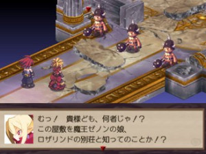 Disgaea 2 - PS2