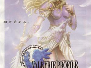 Valkyrie Profile Lenneth - PSP