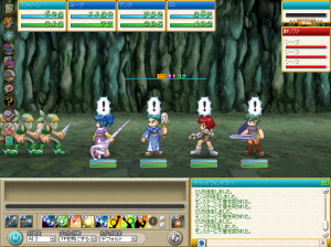 Tales of Eternia Online - PC