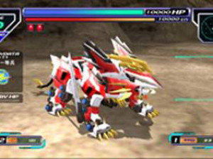 Zoids EX Neo - Xbox 360