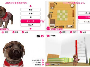 The Dog Happy Life - PSP
