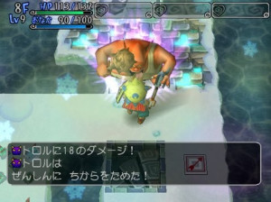 Dragon Quest Yangus - PS2