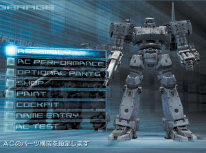 Armored Core NEXUS - PS2