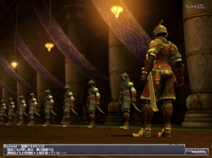 Final Fantasy XI : Treasures of Aht Urhgan - PC